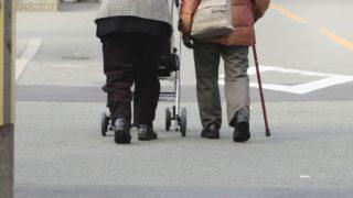高齢者の転院