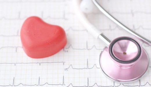 【テンプレート】術前心機能評価を循環器内科に依頼する時に必要な情報と紹介状