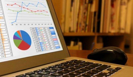 【Excel】医学研究のデータベース作成の際に時間を短縮できる技まとめ!