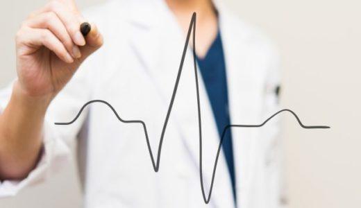 循環器内科医がおすすめする心電図の本・教科書・参考書をまとめて紹介!