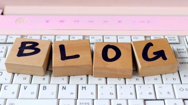 資産形成 ブログ