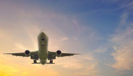 【国際学会体験記-シカゴ編①-】海外学会へ準備したものと飛行機に乗るまでの話