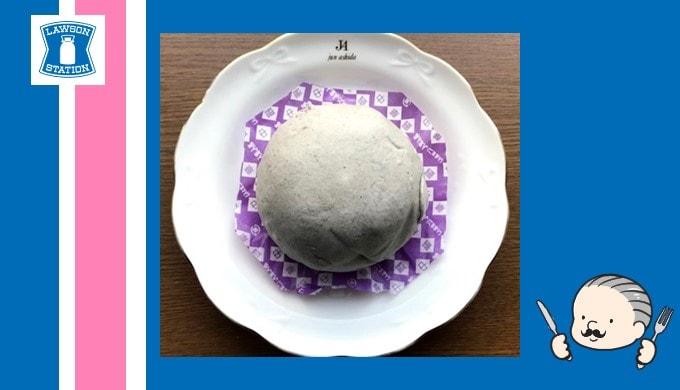 北海道小豆のごまあんまん