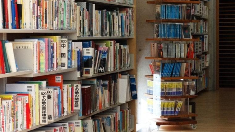 民間医局書店