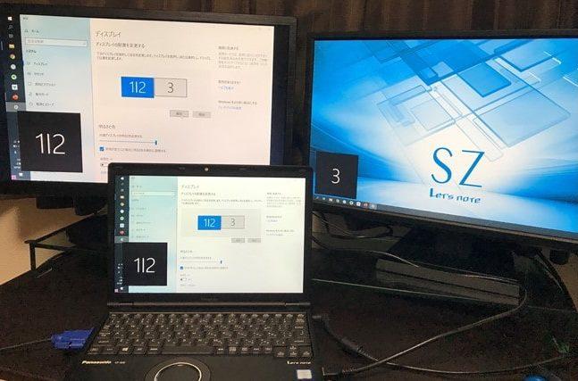 ノートパソコンをデスクトップ化する方法