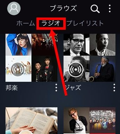 Amazon Musicの利用方法