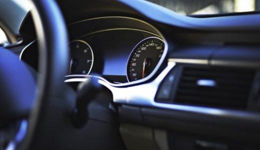 車で通勤している方へ捧ぐ。運転中にできる暇つぶし用アプリを紹介します。