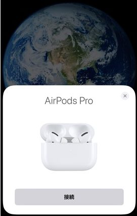 AirPods Proのレビューと感想