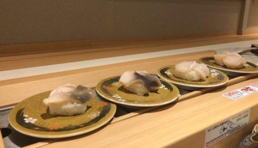 タイピングは「寿司打」という無料サイトで練習できますよ。