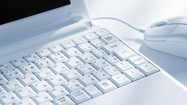 単語登録(辞書登録)をうまく活用するとカルテを効率的に書くことができますよ。
