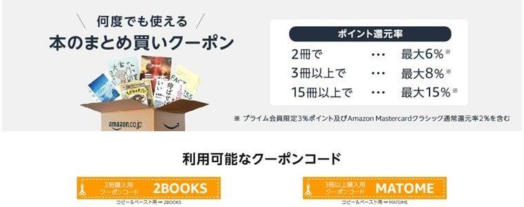 橘玲氏の著書の中から読むべきおすすめの本を紹介します。
