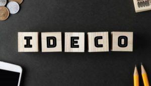 【医師のideco】勤務医が転勤する際にSBI証券で必要な手続きを解説