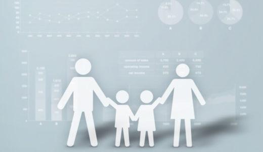 家計の貸借対照表(バランスシート)を作成してみましたので紹介します