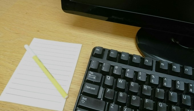 学会発表の際に引用した論文・文献の記載方法